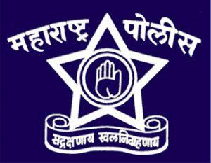 Police Patil