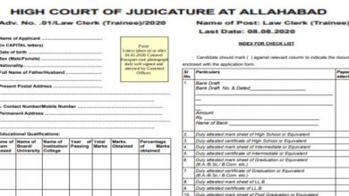 Photo of Allahabad High Court Recruitment 2020 for 102+ Law Clerks (Trainee) Vacancies