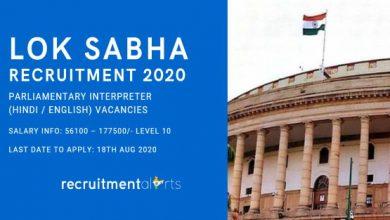 Photo of Lok Sabha Recruitment 2020 for 12+ Parliamentary Interpreter (English / Hindi) Posts
