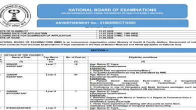 Photo of National Board of Examinations Recruitment 2020 for 90+ Junior Assistant, Sr. Assistant, Junior Accountant & Stenographer Posts