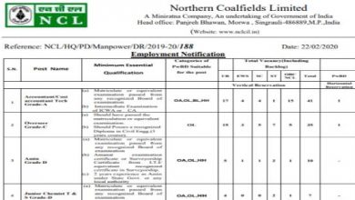 Photo of Northern Coalfields Limited NCL Recruitment 2020 for 93+ Admin Grade-D, Accountants, Overseer, Jr Chemists and Other